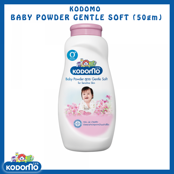 Kodomo Baby Powder (Gentle Soft) 50gm Smartmom Bangladesh
