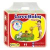 Love Baby Baby Diaper Junior (11-25 Kg) 48pcs Smartmom Bangladesh