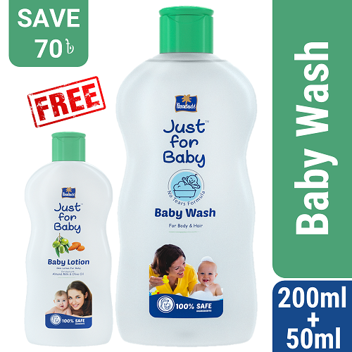 Parachute Just for Baby Baby Wash 200ml With Free( Just For Baby Lotion 50ml) Smartmom Bangladesh