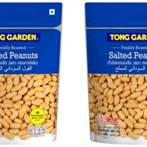 Tong Garden Salted Peanuts Pouch 40gm Smartmom Bangladesh