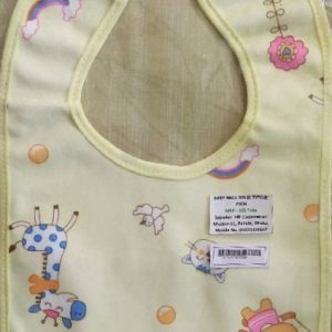 Baby Neck Bib (Button) 79cn Smartmom Bangladesh