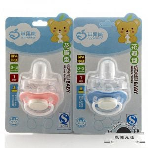 Apple Bear Baby Silicone Pacifier Smartmom Bangladesh