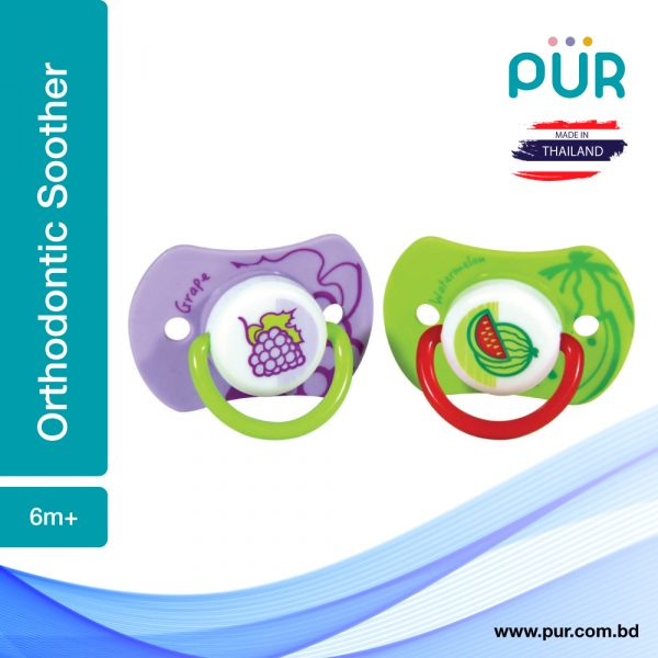 Pur Orthodontic Silicone Soother (6m+) Smartmom Bangladesh
