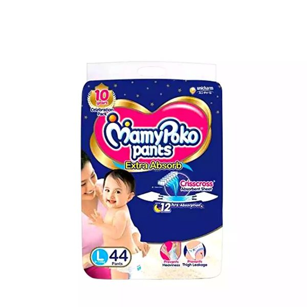 MamyPoko Pants Extra Absorb Diapers Large (9-14 KG) 44pcs Smartmom Bangladesh