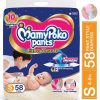 MamyPoko Pants Extra Absorb Diapers Small (4-8 KG) 58pcs Smartmom Bangladesh