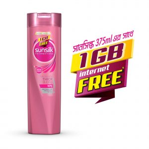 Sunsilk Shampoo Lusciously Thick & Long 375ml 1GB Data Free Smartmom Bangladesh